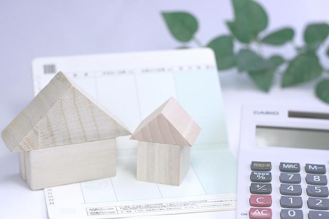 家のローンイメージ