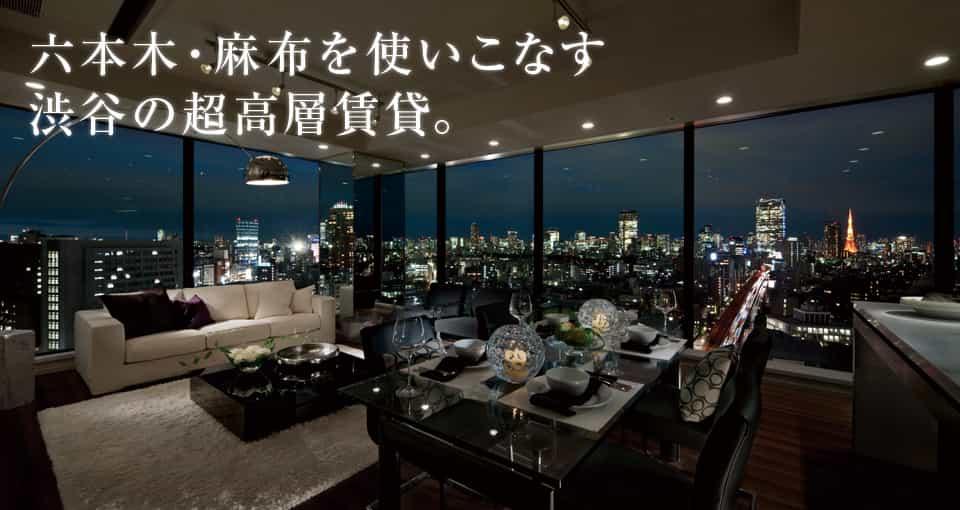 ラ・トゥール渋谷の画像