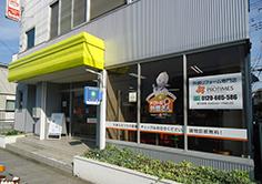 ジャパンテック株式会社 評判