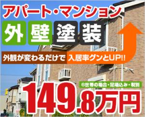 ジャパンテック 株式会社 評判