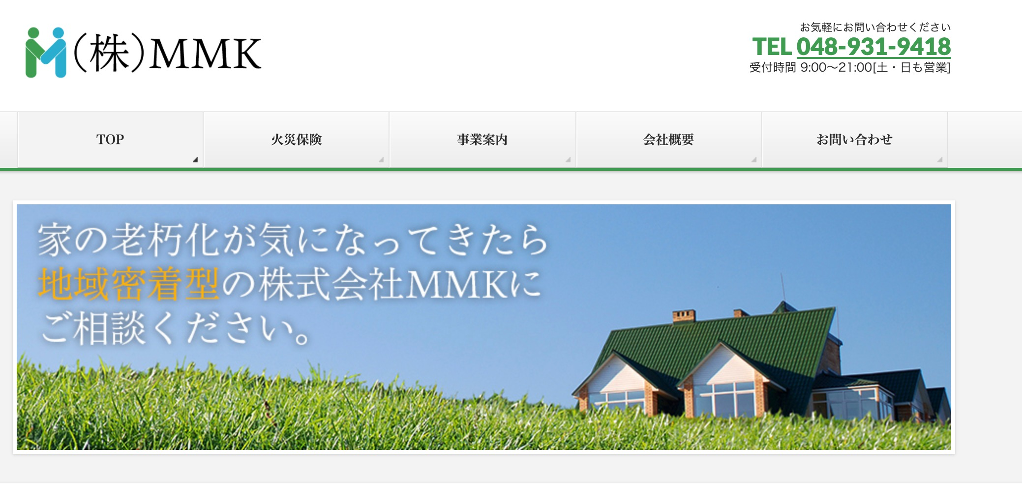 千葉の塗装会社オススメ1位:株式会社MMKの口コミ